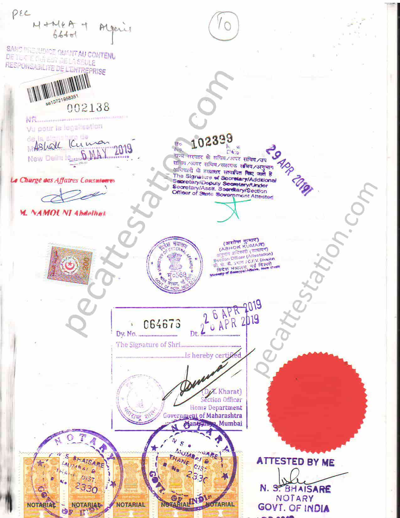 Educational document attestation for algeria