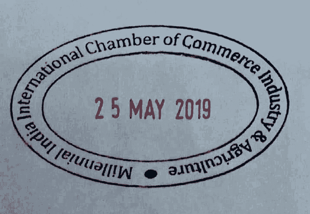 chamber of commerce stamp