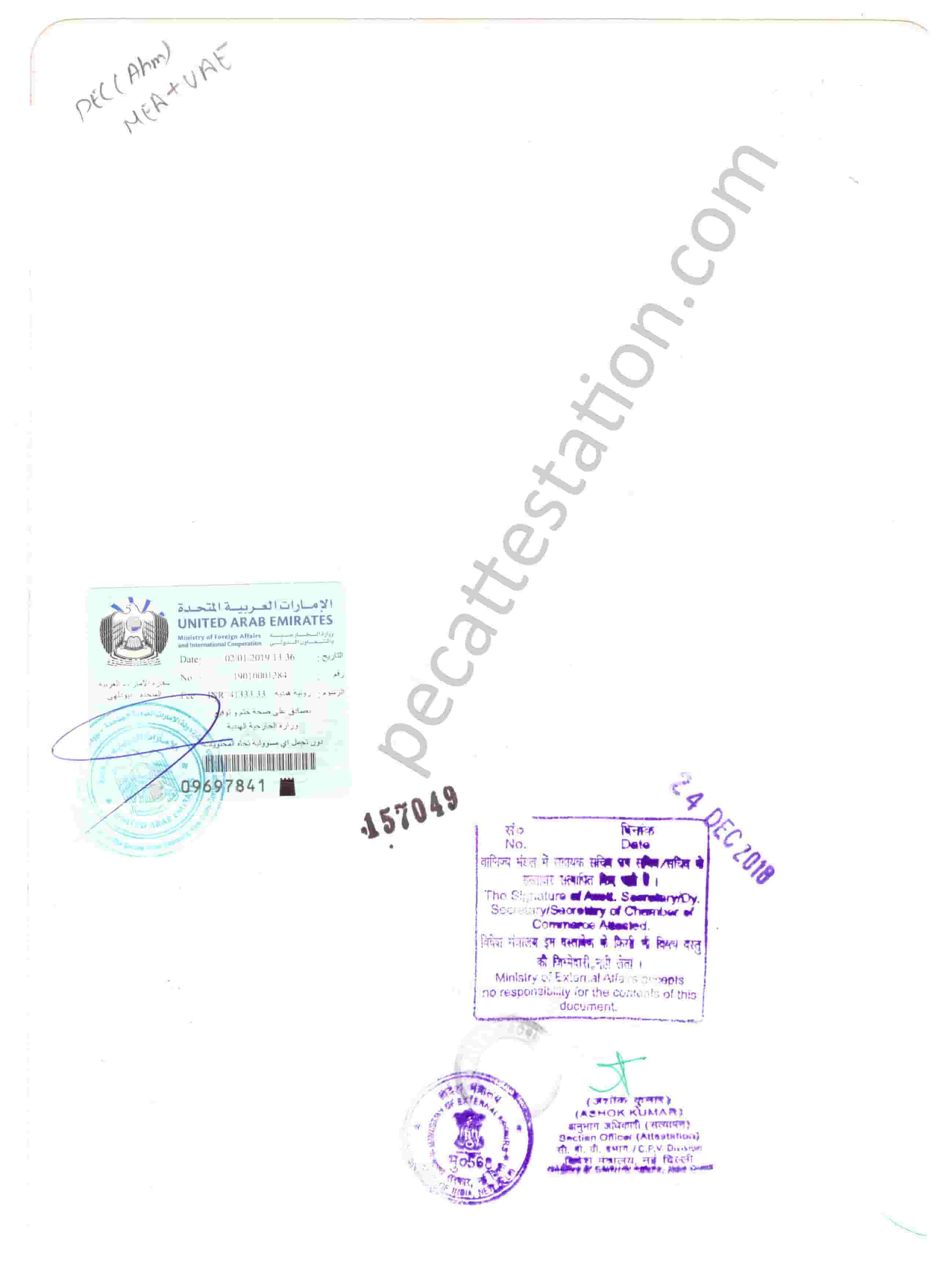 Commercial document attestation for uae