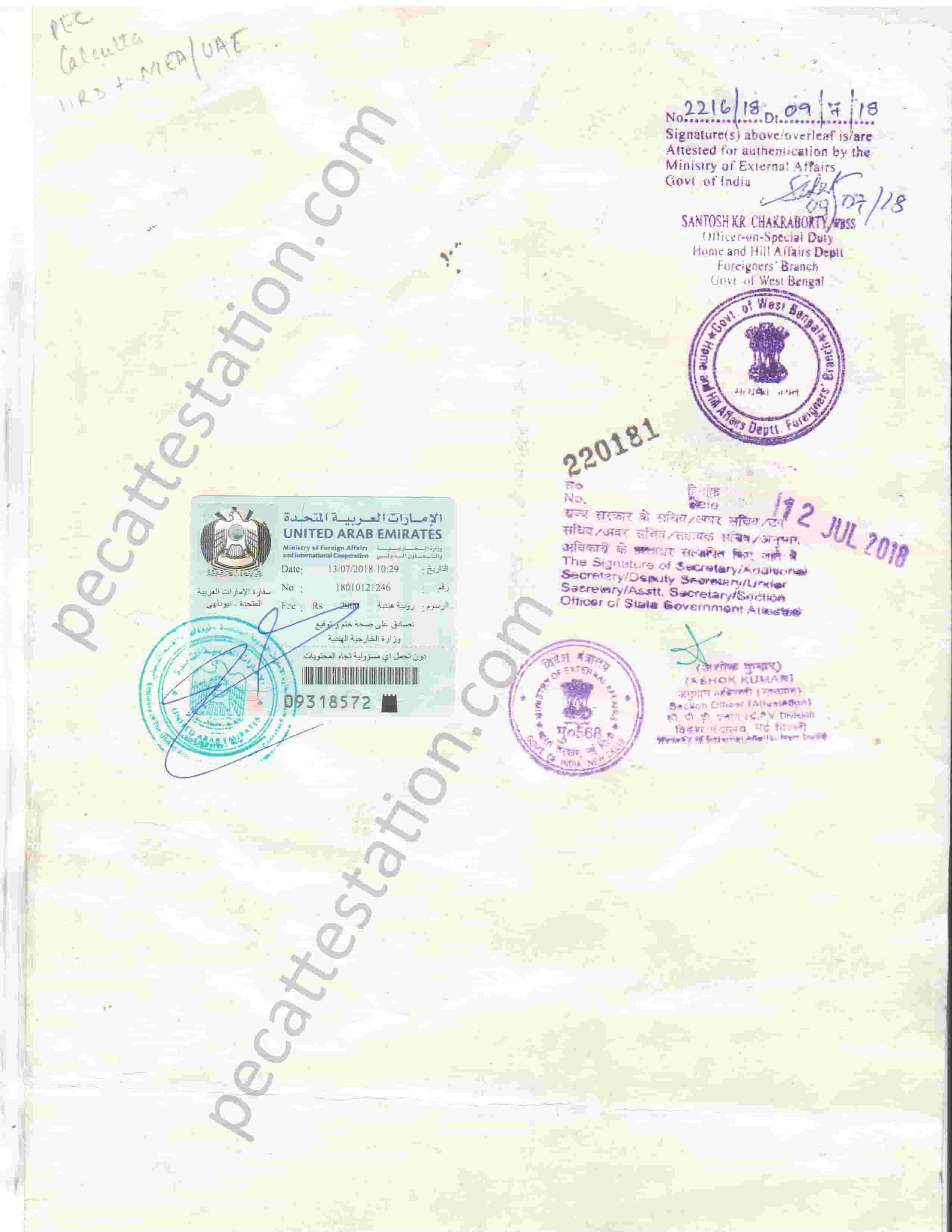 Educational document attestation for uae