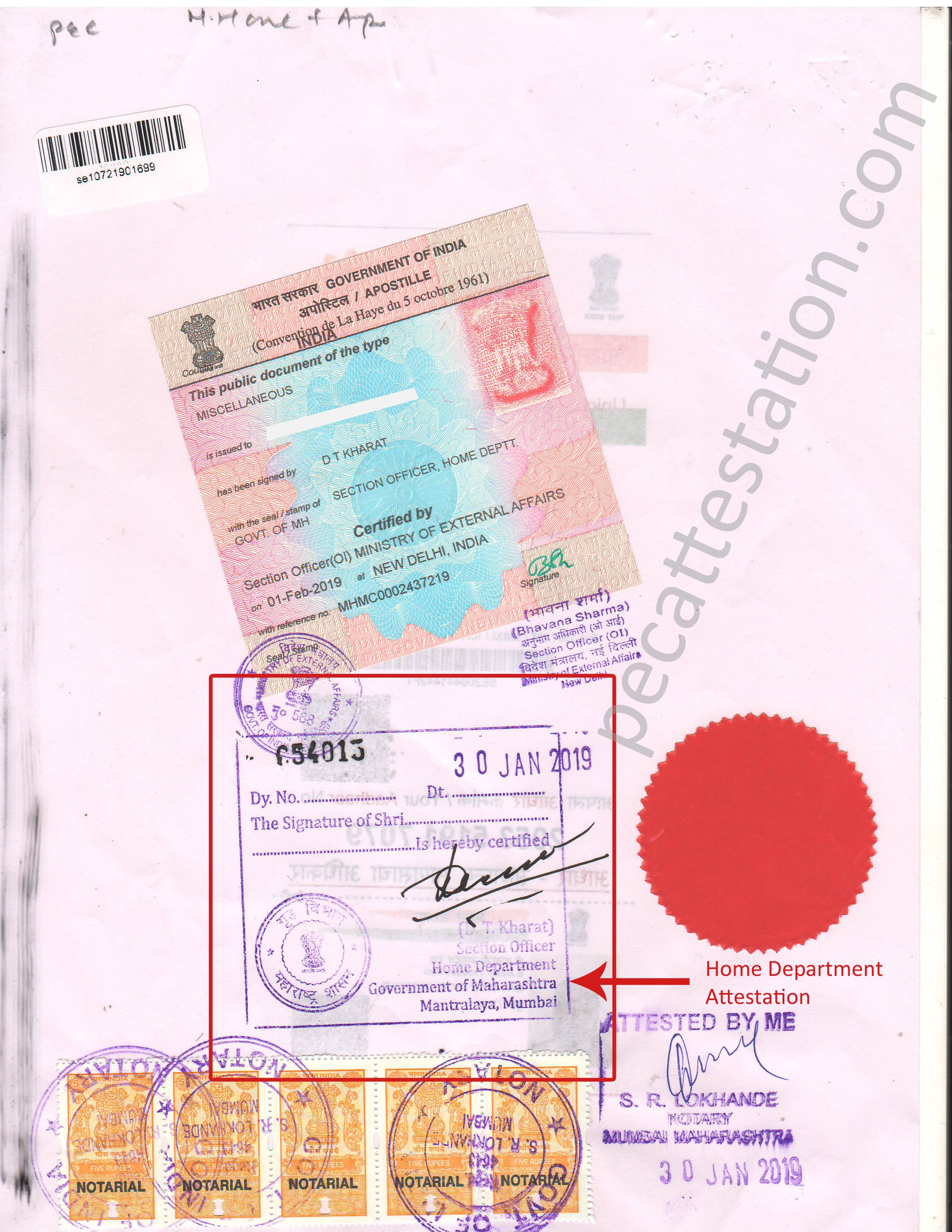 Home Department Attestation on Aadhar Card Copy