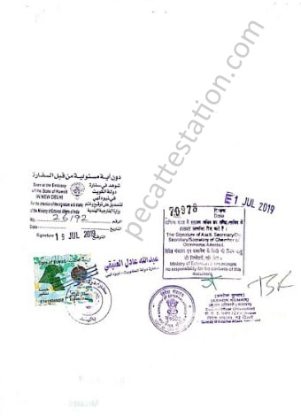 Commercial document attestation for kuwait