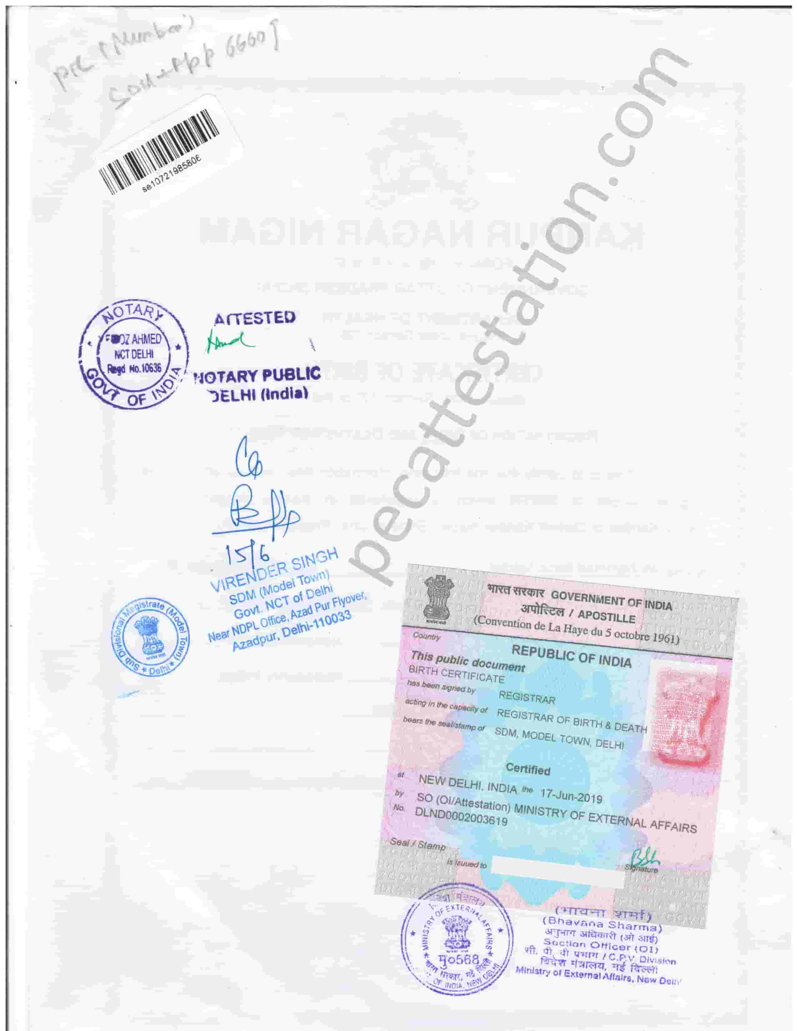 Personal Document Birth Certificate Apostille