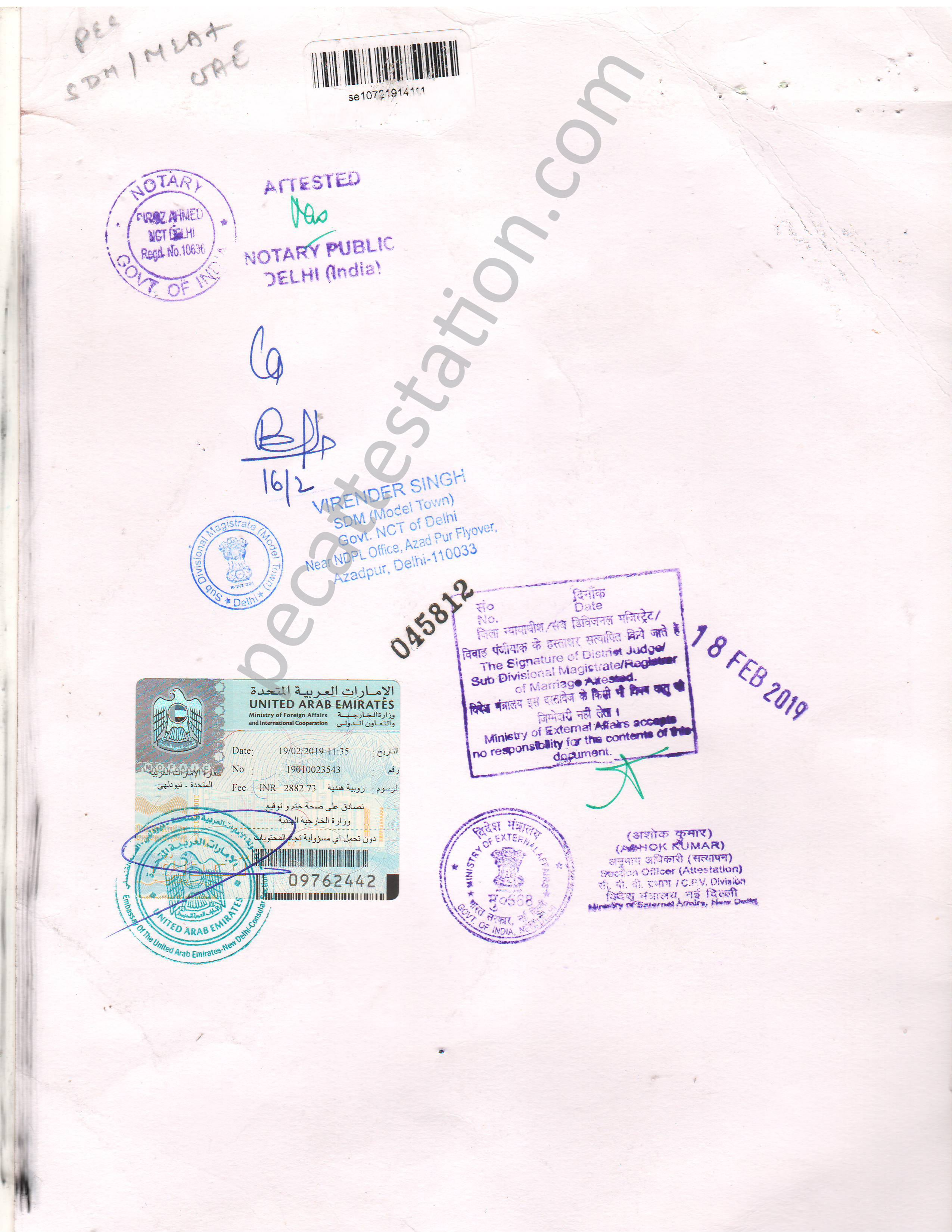 Personal document marriage certificate attestation