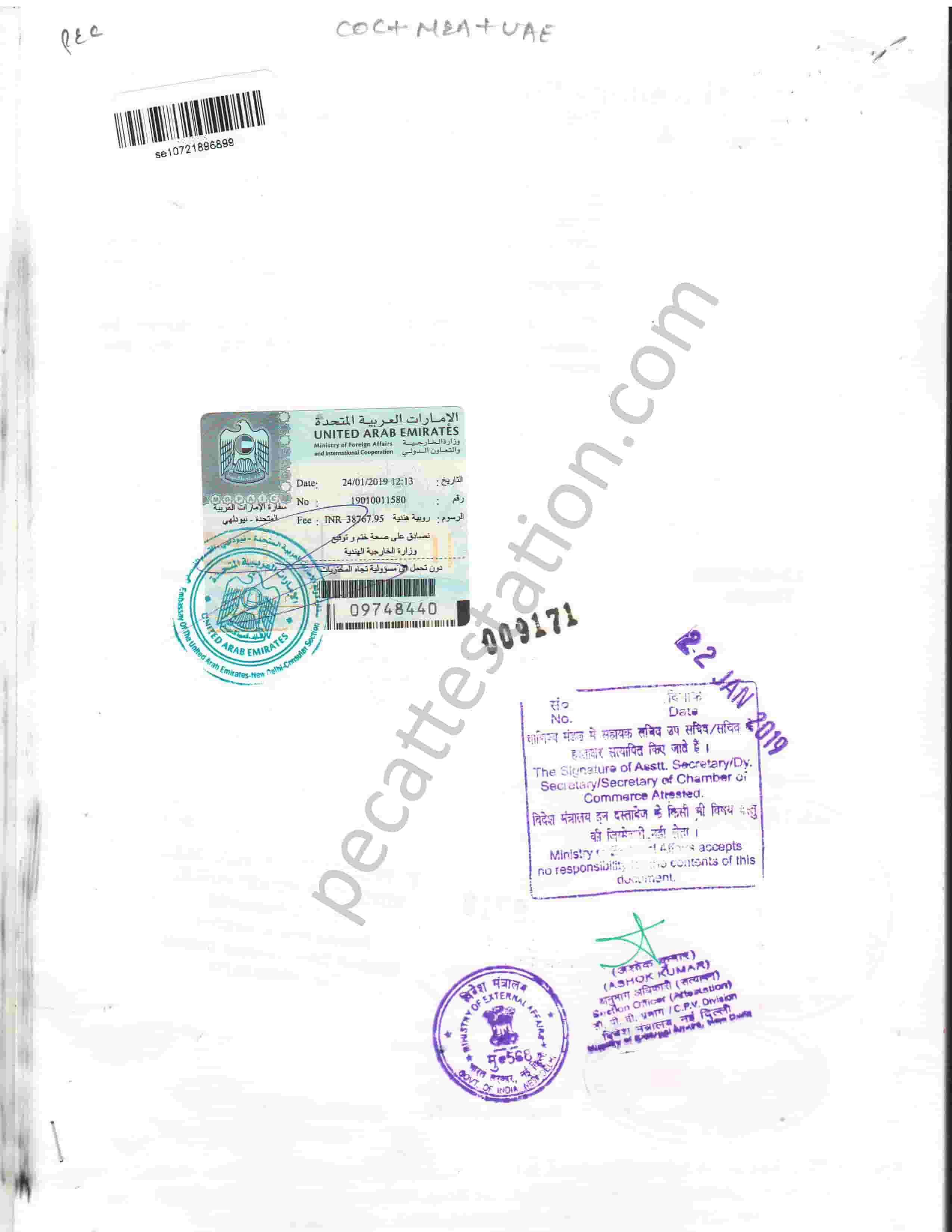 Registration Of Company Attestation