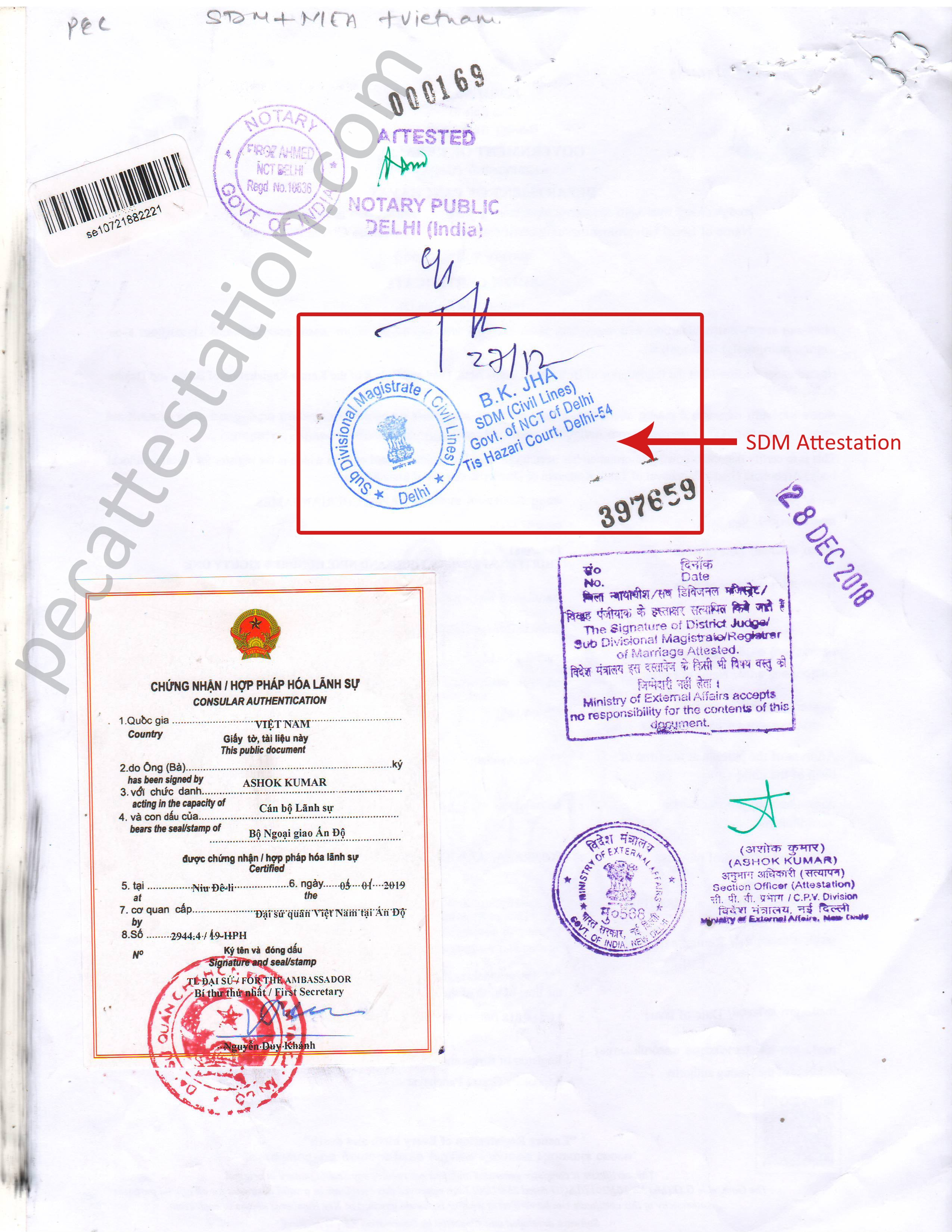 SDM Attestation for Birth Certificate