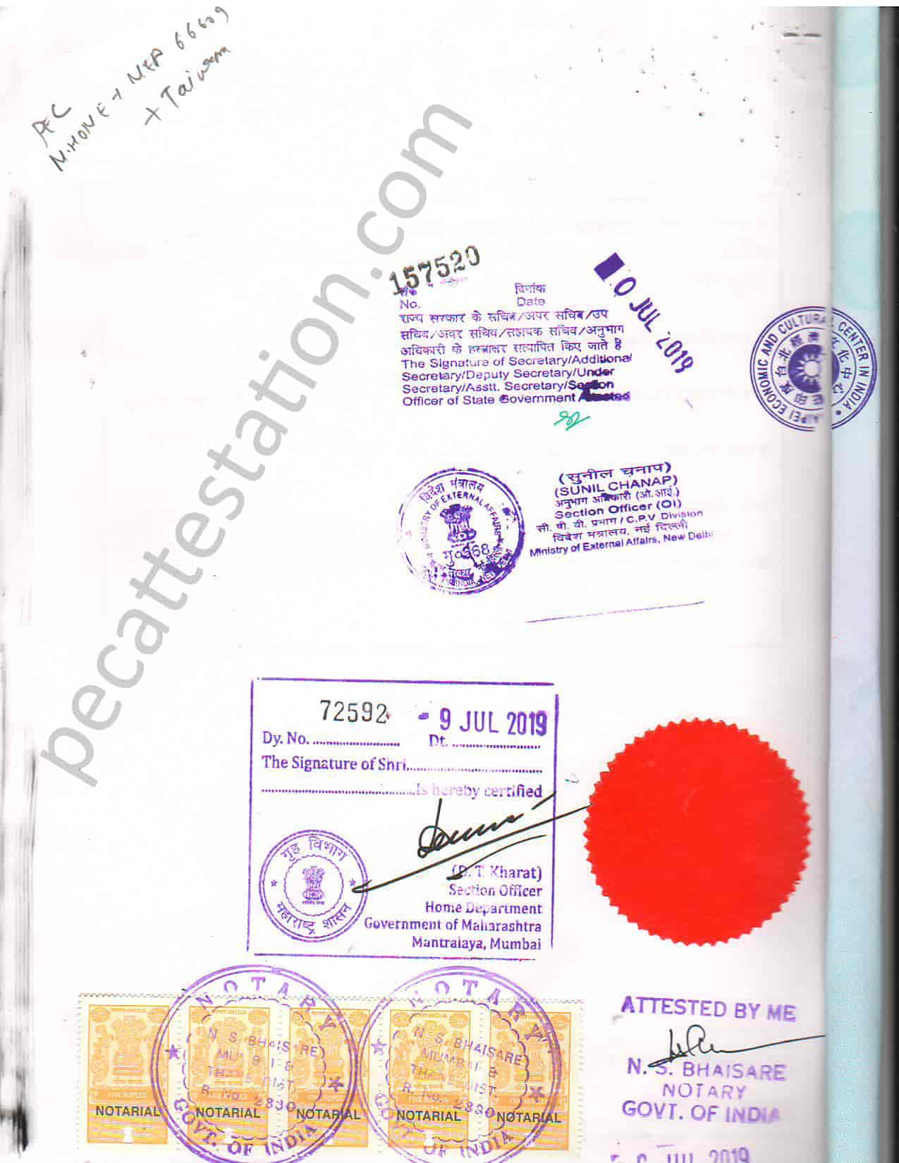 Personal document attestation for taiwan