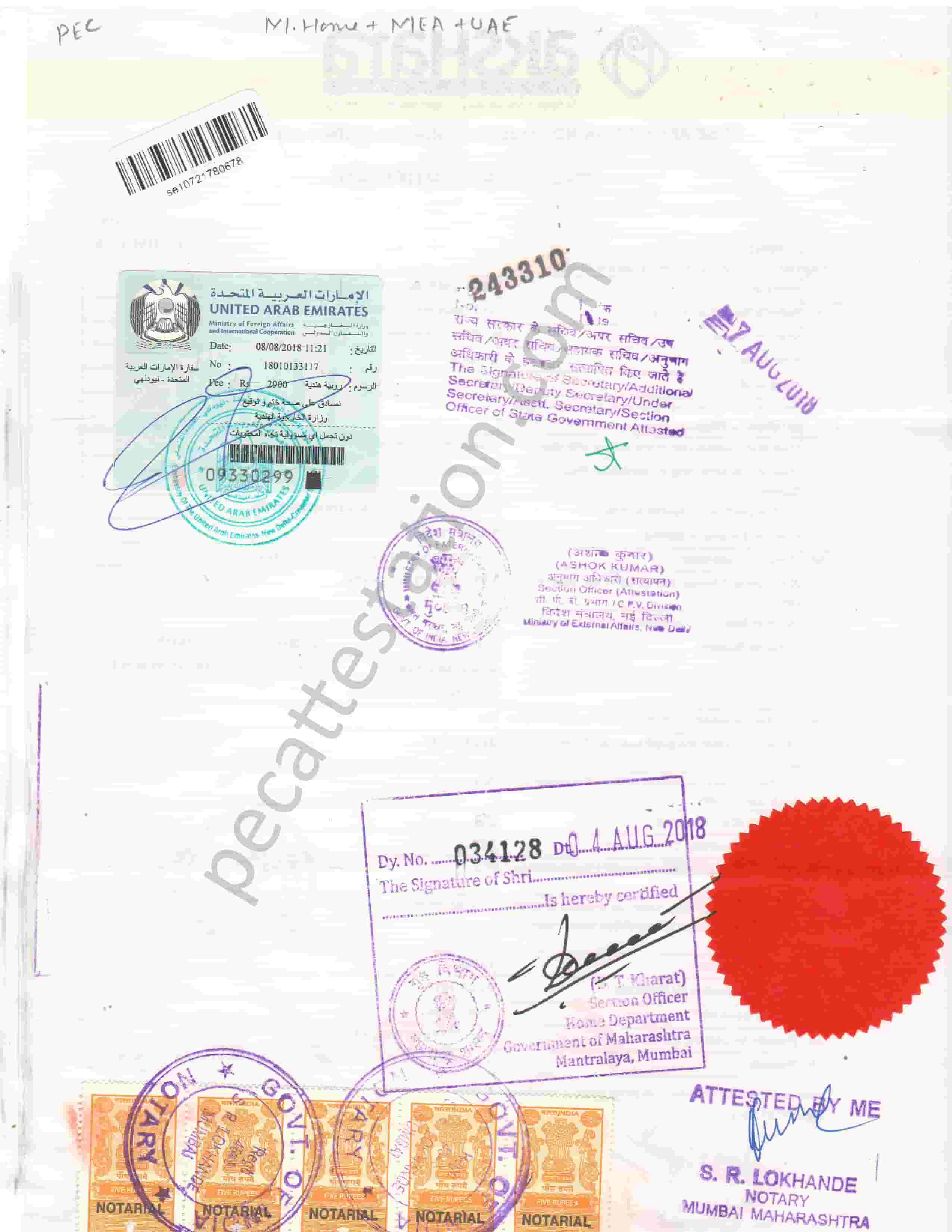 Transfer Certificate Attestation