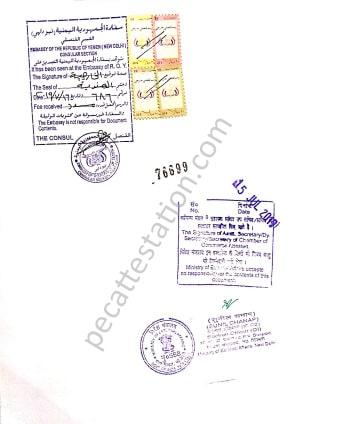 Commercial document attestation for yemen